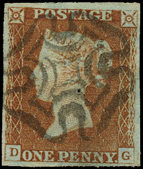 GB 1841  SG8 Pl.23 Used