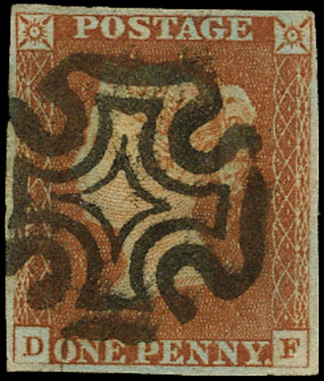 GB 1841  SG8 Pl.26 Used