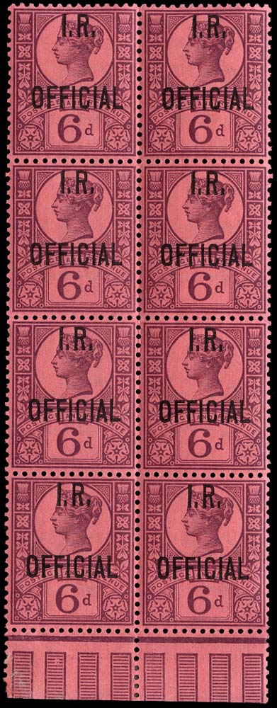 GB 1901  SGO18 Official U/M example