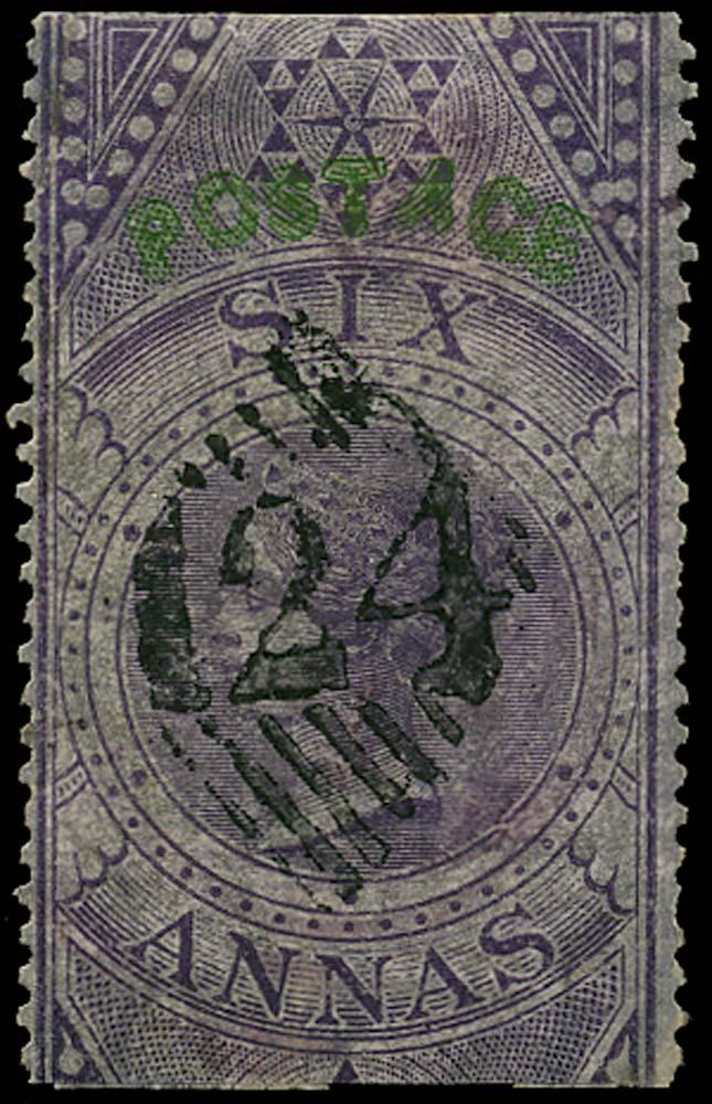 ADEN 1866  SGZ35 Cancel