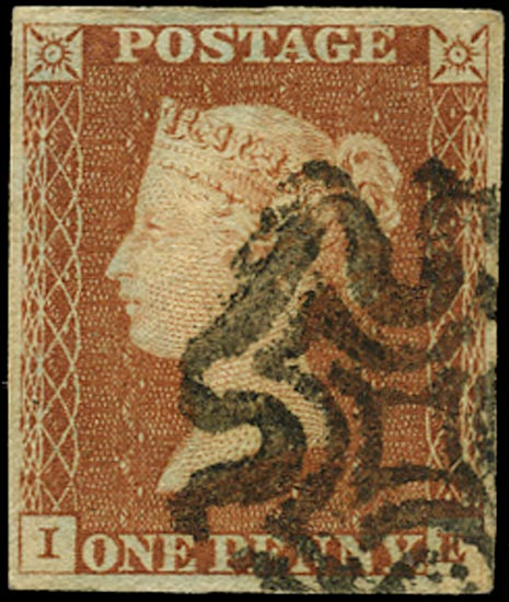GB 1841  SG8 Pl.27 Used