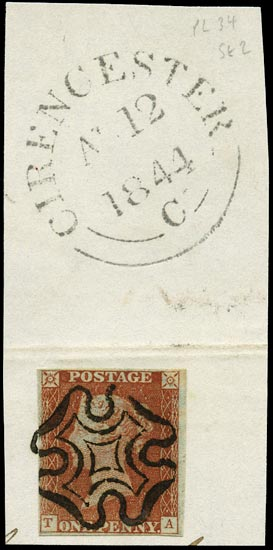 GB 1841  SG8 Pl.34 Used