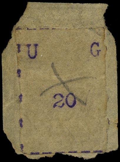 UGANDA 1895  SG38 Used