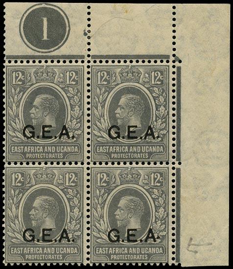 TANGANYIKA 1921  SG63/a Mint