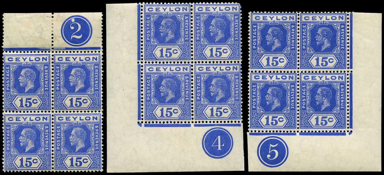 CEYLON 1912  SG311 Mint