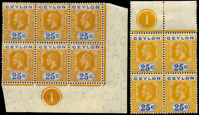 CEYLON 1912  SG312/a Mint