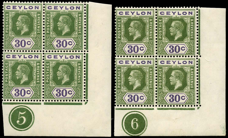 CEYLON 1912  SG313/a Mint