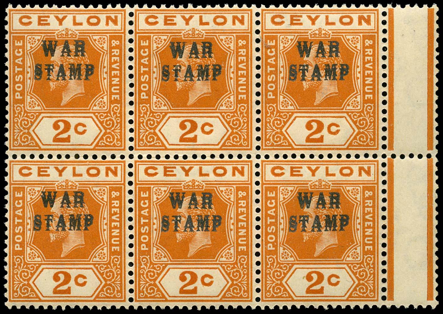 CEYLON 1918  SG330b Mint