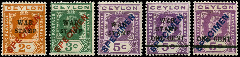 CEYLON 1918  SG330s/5s, 337bs Specimen