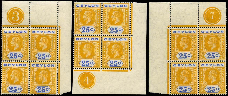 CEYLON 1912  SG312a Mint