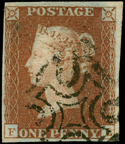 GB 1841  SG8 Pl.20 Used