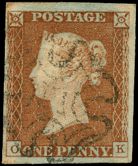 GB 1841  SG8 Pl.19 Used