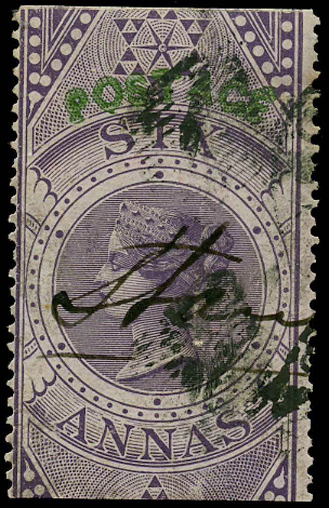INDIA 1866  SG68 Used