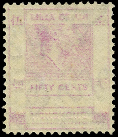 HONG KONG 1938  SG153ab Mint Printed both sides, inverted on reverse