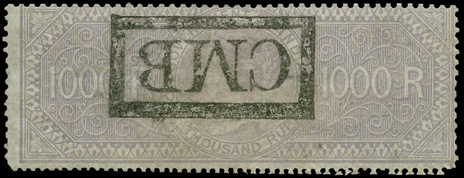 INDIA 1866 Revenue Special Adhesive 1000r USED, only 112 printed.