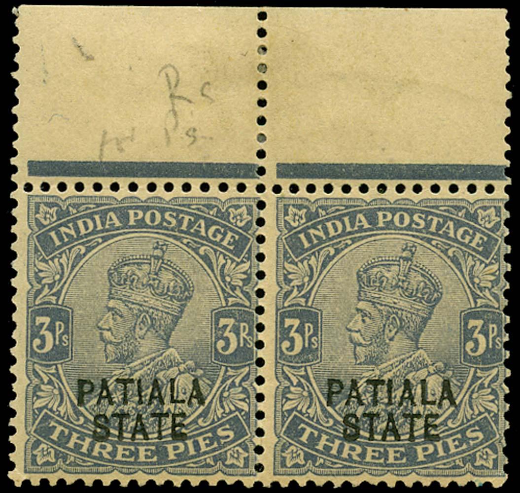I.C.S. PATIALA 1912  SG48c/ca Mint