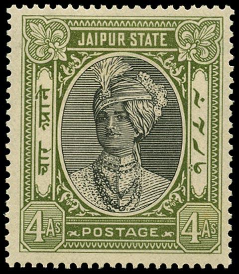 I.F.S. JAIPUR 1932  SG64 Mint