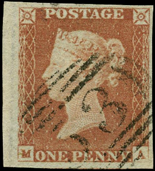 GB 1841  SG9 Pl.81 Used