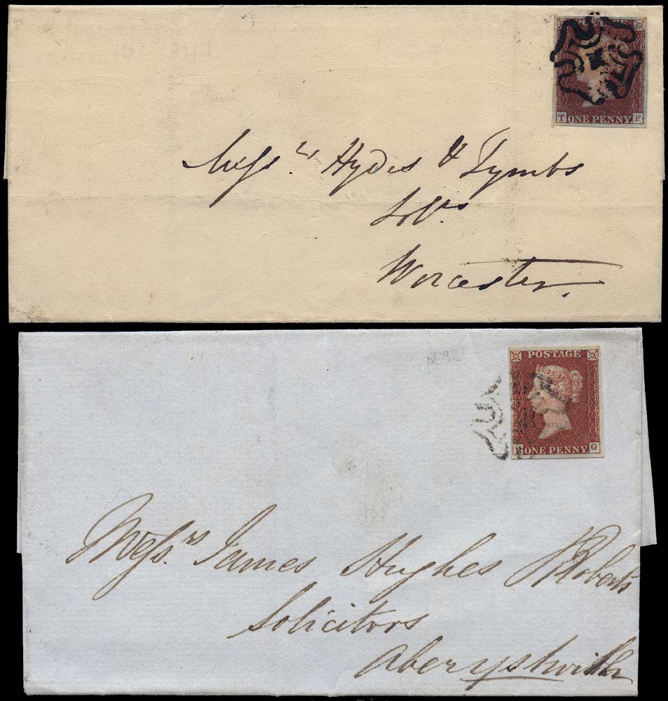 GB 1841  SG7 Pl.9 Cover - Welshpool 'Solid centre' MC