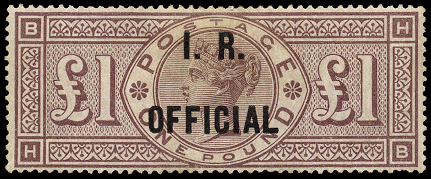 GB 1890  SGO12 Official Unused o.g. (HB)