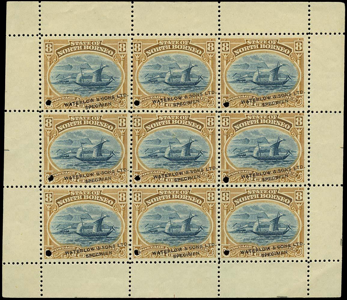 NORTH BORNEO 1894  SG74 Proof