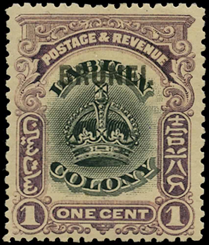 BRUNEI 1906  SG11a Mint
