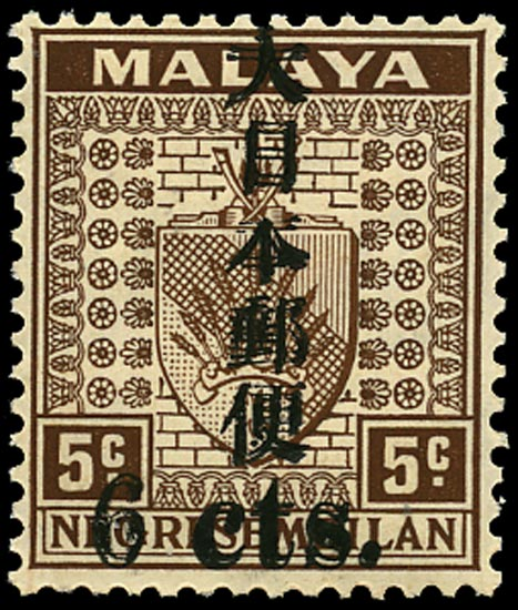 MALAYA JAP OCC 1942  SGJ286b Mint 6c on 5c Overprint Double