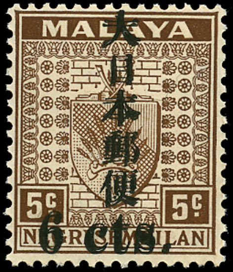 MALAYA JAP OCC 1942  SGJ86b Mint 6c on 5c Overprint Double