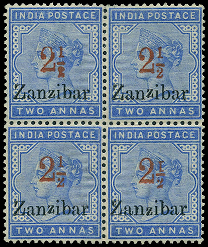 ZANZIBAR 1896  SG26D/j Mint