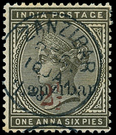 ZANZIBAR 1895  SG35G Used