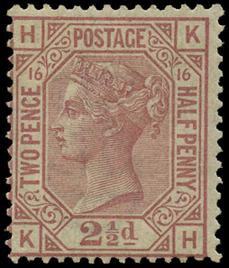 GB 1879  SG141 Pl.16 Mint U/M o.g. example (KH)