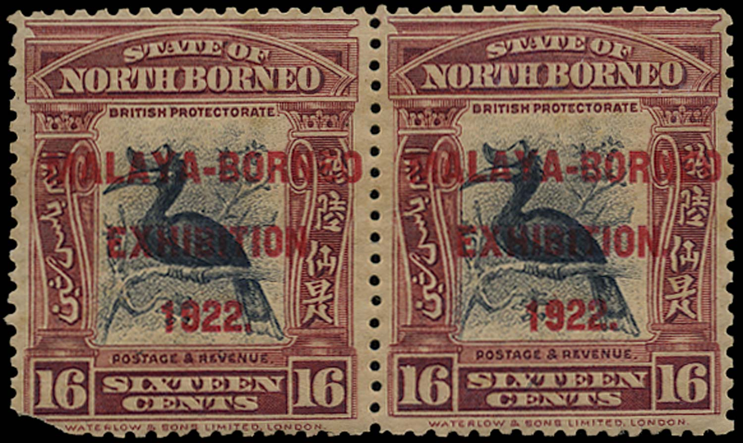 NORTH BORNEO 1922  SG267b/(ba) Mint