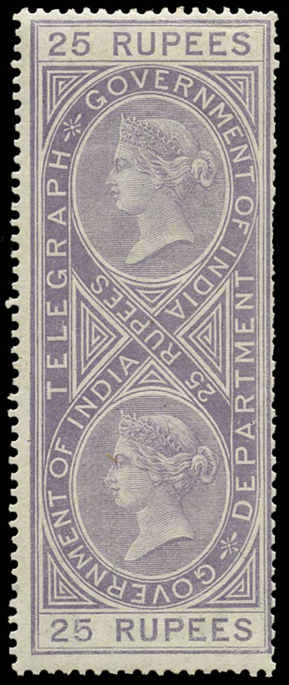 INDIA 1869  SGT16 Telegraph Die I First Watermark