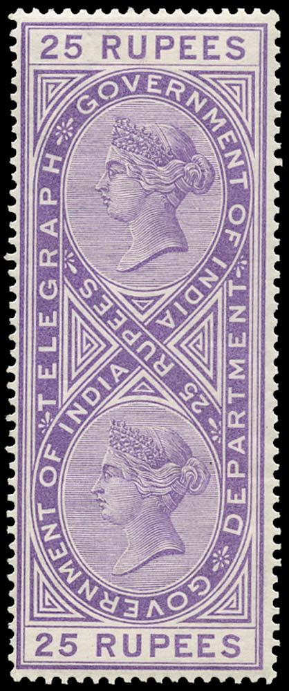 INDIA 1869  SGT17 Telegraph Die II First Watermark