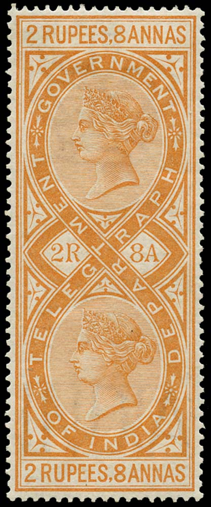 INDIA 1869  SGT11 Telegraph Die II First Watermark