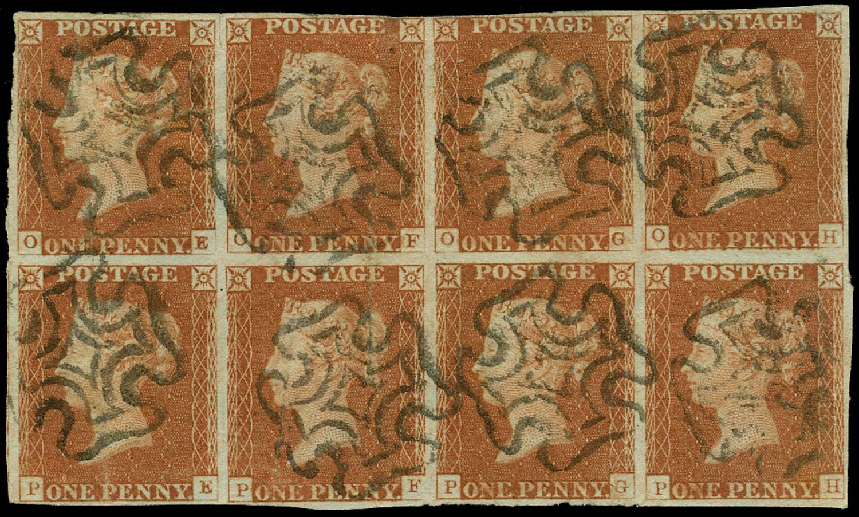 GB 1841  SG8 Pl.21 Used - block of eight