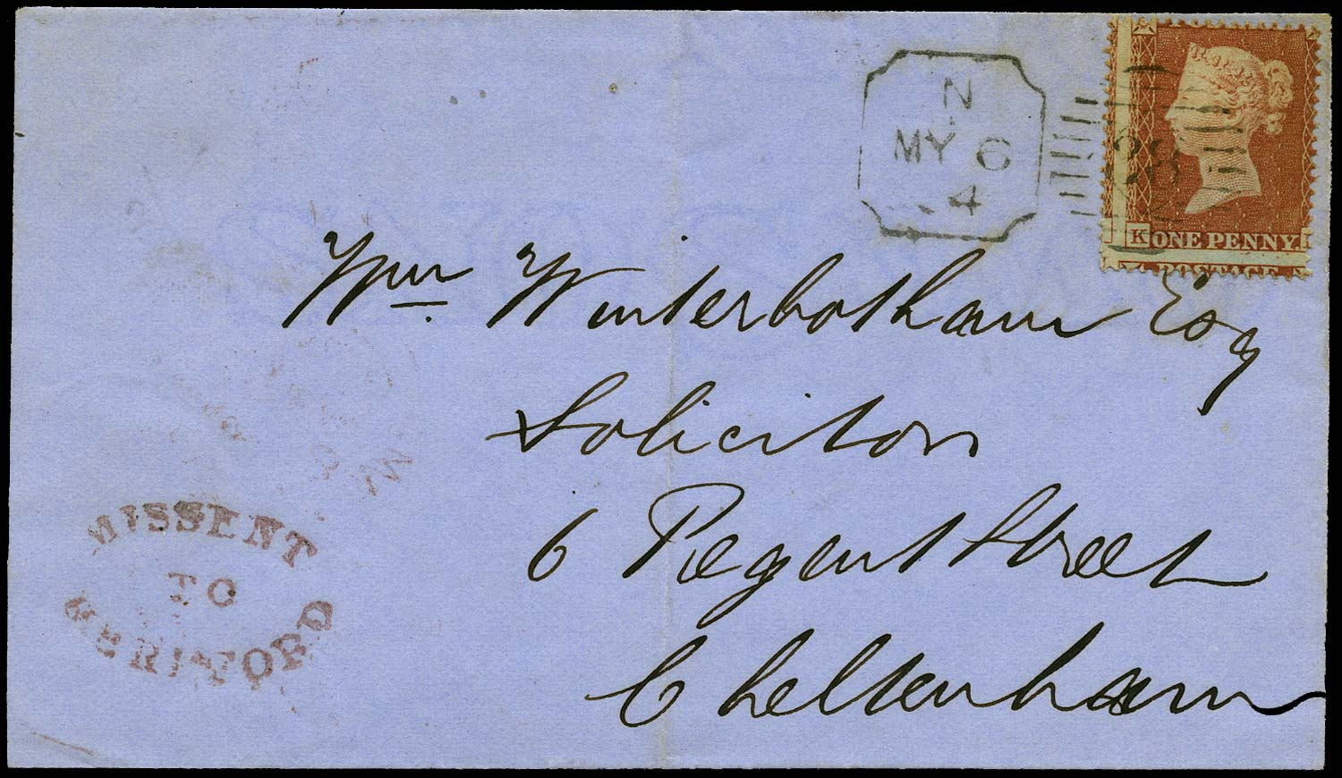 GB 1854  SG17 Cover - Missent to Hertford