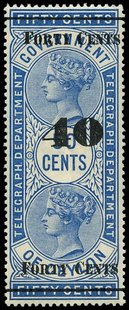 CEYLON 1882  SGT49 Telegraph