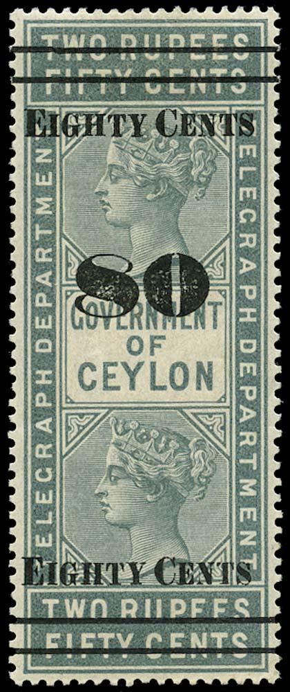 CEYLON 1882  SGT99 Telegraph