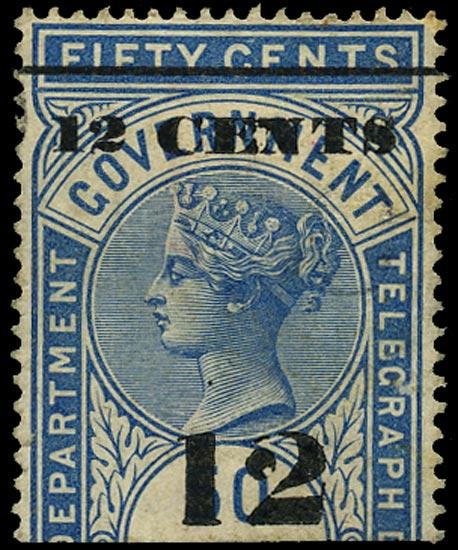 CEYLON 1882  SGT27a Telegraph