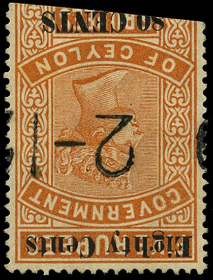 CEYLON 1882  SGT104w Telegraph