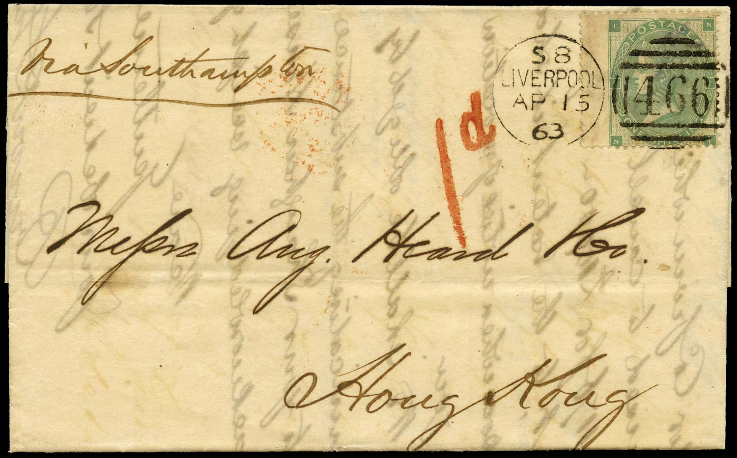 GB 1863  SG90 Cover - 1/- rate cover to Hong Kong