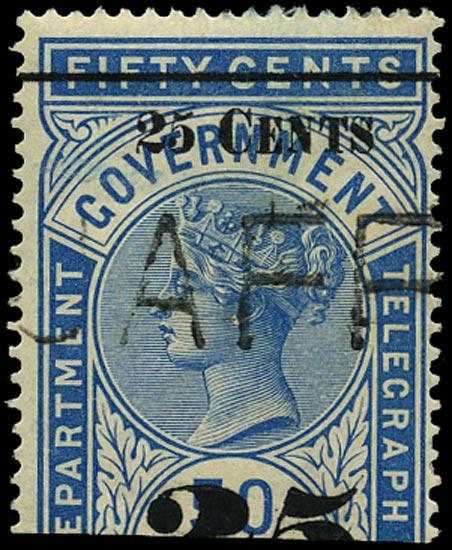 CEYLON 1882  SGT38 Telegraph