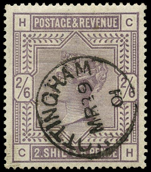 GB 1883  SG178 Used