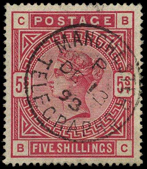 GB 1884  SG180 Used
