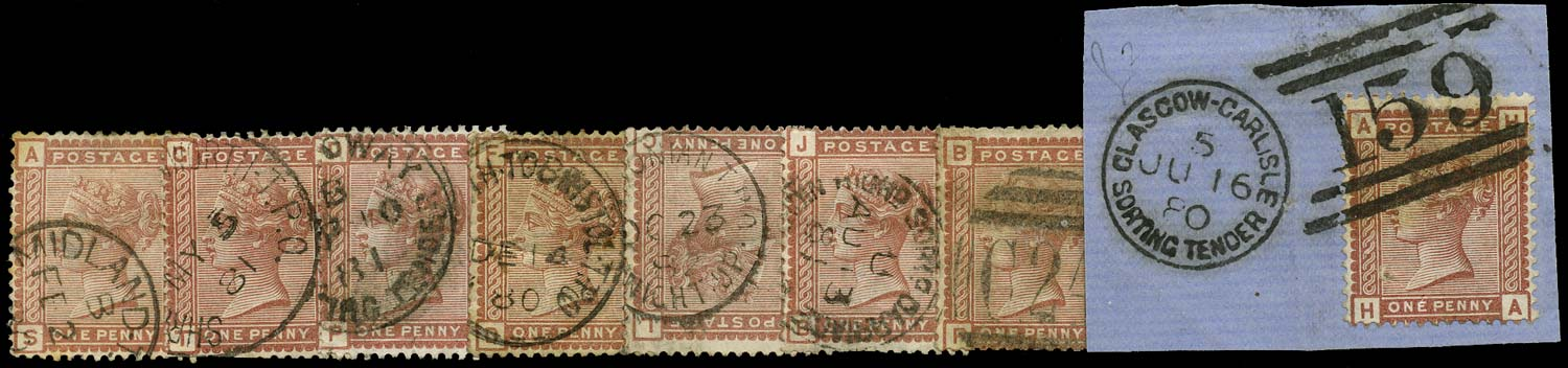 GB 1880  SG166 Used - Railway cancels