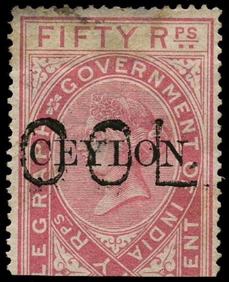 CEYLON 1880  SGT9 Telegraph