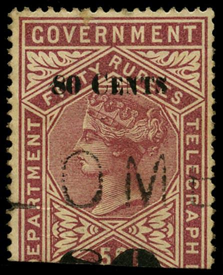 CEYLON 1882  SGT124 Telegraph