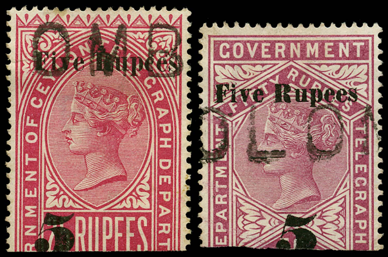 CEYLON 1894  SGT148/9 Telegraph