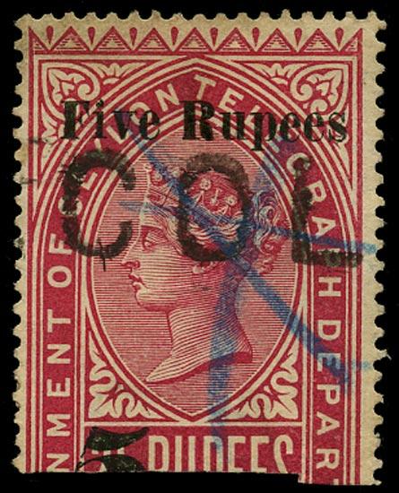 CEYLON 1894  SGT148 Telegraph